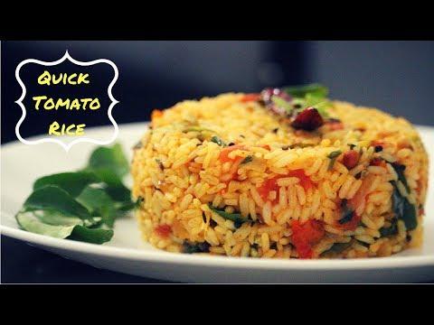 |QUICK TOMATO RICE| EASY LUNCH/DINNER RECIPE| #RECIPE 62