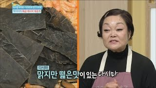 [Happyday] Special seasoning! Big mama Lee-hyejeong's 'Seasoning' 특급 조미료! [기분 좋은 날] 20151111