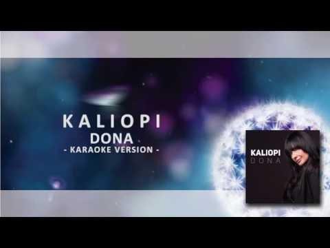 "KALIOPI - ""DONA"" (official karaoke version)"