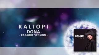 "KALIOPI - ""DONA"" (official karaoke version)"