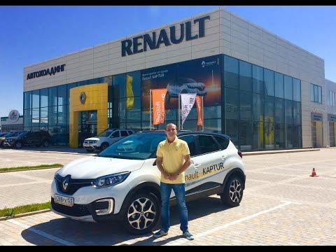 Тест драйв от Жукова. Renault KAPTUR. Рено Каптур. Плюсы и минусы, управляемость и динамика.