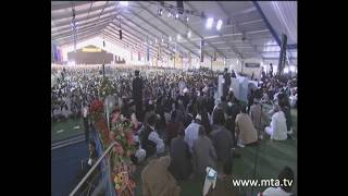 Friday Sermon: 7th September 2012 (Urdu)