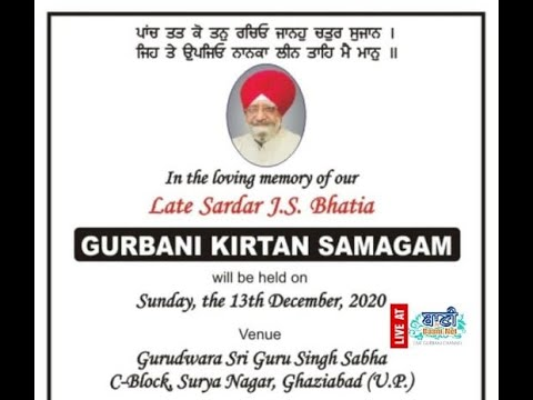 Live-Now-Gurmat-Kirtan-Samagam-From-Surya-Nagar-Gaziabad-13-Dec-2020