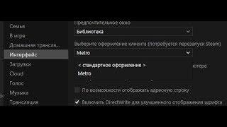 🚩 Темы Steam для дебилов