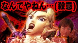 【スマブラ for WiiU】 試合放棄多すぎワロタWWWW真面な試合にならず発狂する模様 ガチ部屋 1on1 【実況】