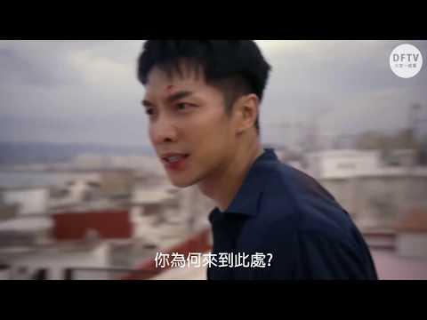 2019韓劇 《浪客行Vagabond》HD高清搶先看 線上看 李昇基 裴秀智 @ 灰灰 吃 喝 玩 樂 的部落格 :: 痞客邦