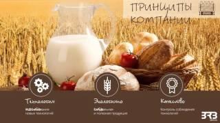 """реклама продукции магазина молочных продуктов """"Крынка"""""""