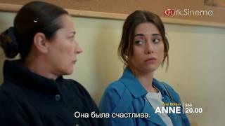 МАМА Турецкий сериал 2016 г 22 серия анонс