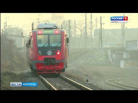 В Белгороде открыли две новые остановки рельсового автобуса