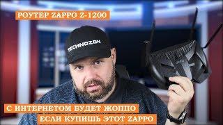 ZAPO Z1200 . . .