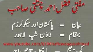vuclip MUFTI FAZAL AHMAD CHISHTI - Pakistan aur Secolarism ( Lahore ).flv