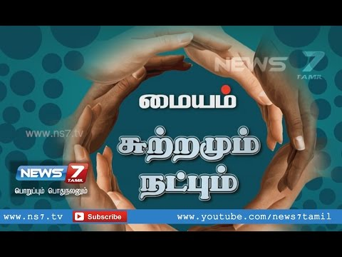 """One many army to save villages, """" Payir Trust """" owner   Maiyam   News7 Tamil  """