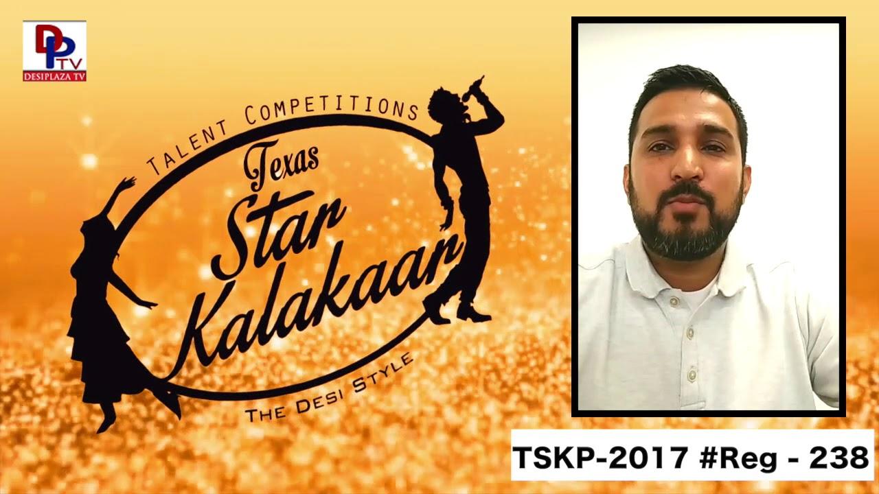Reg# TSK2017P238- Texas Star Kalakaar 2017