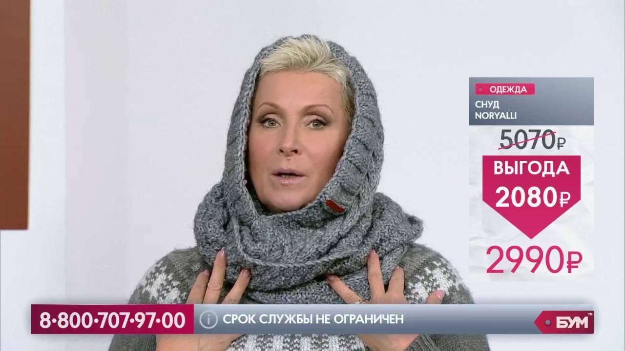 Шапка *джейни* и шарф хомут широкими косами perchinka63. Купить шарф-хомут и варежки
