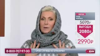 Капюшон-снуд Noryalli