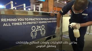 SKi Dubai's doors are open!