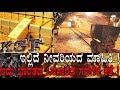 ಬರೀ KGF ಅಲ್ಲಾ..! ಇಲ್ಲಿದೆ ಭಾರತದ ಚಿನ್ನದ ಗಣಿಗಳ ಬಗ್ಗೆ ನೀವರಿಯದ ಮಾಹಿತಿ..! Gold mines of India..!