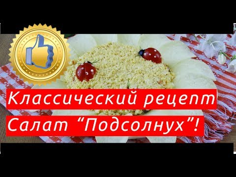 салаты простые и вкусные рецепты с фото