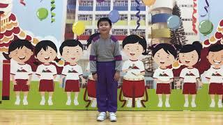 Publication Date: 2019-03-29 | Video Title: 佛教中華康山學校_高小組編號1_邱銘堯 科學的種子