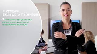 Tirus Wellness бады сетевой маркетинг 1