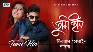 Tumihin – Eleyas Hossain, Nadia Video Download