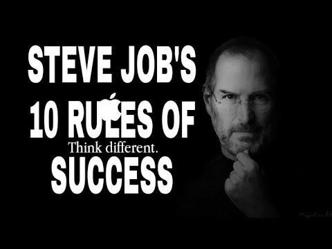 Steve jobs 10 rules for success || in business in hindi स्टीव जॉब्स की सफलता के 10 नियम
