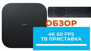 ТВ приставка на Android Xiaomi Mi Box S 4К - обзор от DENIKA.UA