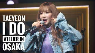 Taeyeon - I Do (4K English Subs) [Atelier in Osaka 20191128] by Alluring Voice & Ineffable Moment