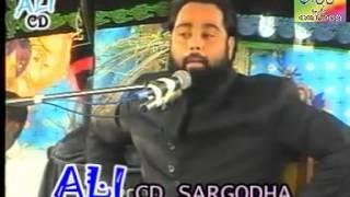 Majlis e Hussain May Hota Kya hai - Ahlesunnat Zakir - Hamid Sultani
