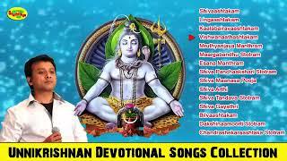 Unnikrishnan Devotional Songs Collection1