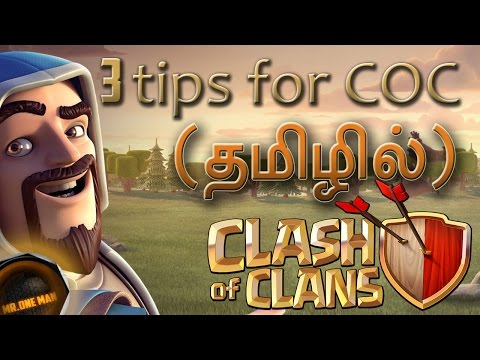 Thumbnail: 3 Tips & Tricks for CLASH OF CLANS - TAMIL (தமிழ்)
