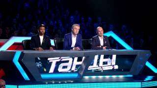 ТАНЦЫ - Полуфинал