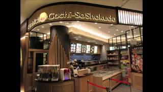 Singapore, Changi Airport, Jewel, Restaurants, 22 April 19
