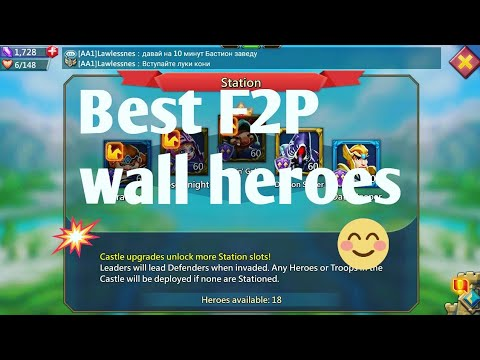 Best F2p Wall Heroes: Lords Mobile |Lords Mobile War Heroes