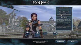 Rohan Online - Винтаж ММОРПГ великолепен ! создание персонажа,русское ОБТ(душевный обзор)