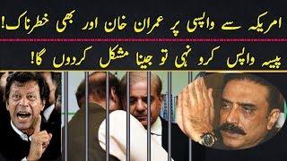 **Imran Khan Big Announcement** For Nawaz Sharif And Asif Zardari