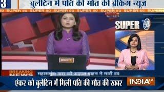 Super 50 : NonStop News | 9th April, 2017 - India TV