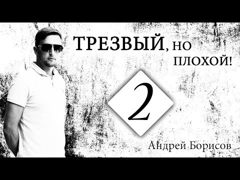 Медицинский центр Назаралиева: лечение алкоголизма и