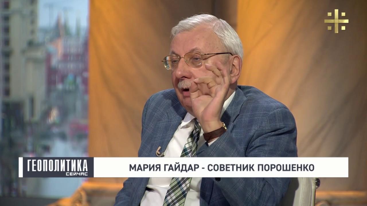 Виталий Третьяков: Украина идет к своему окончательному распаду