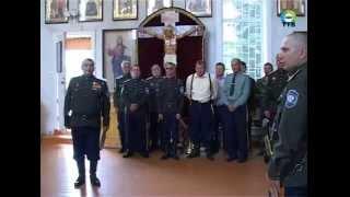 видео Верстание в казаки (Суздальское ХКО СКВРиЗ)