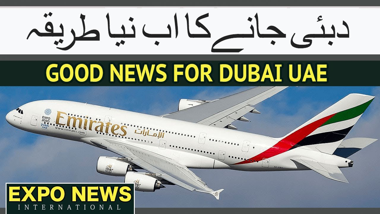 DUBAI 2020 LATEST NEWS UPDATES : STUDY TRAVEL HOTEL WORK JOB TOURIST BUSINESS VISIT VISA UPDATES