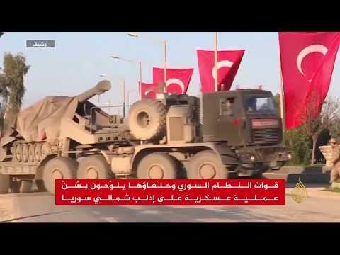 حافلات بدأت نقل مقاتلي المعارضة من درعا إلى إدلب  - نشر قبل 5 ساعة