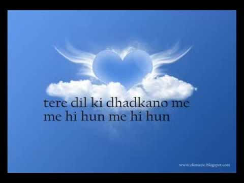 Tu hi haqikat female lyrics