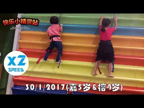 Kids' indoor top rope wall climbing @ Urban Adventure Midvalley Megamall Malaysia
