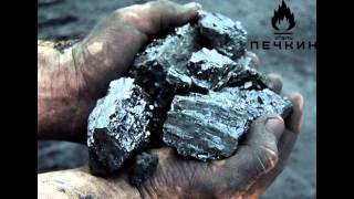видео Купить уголь в Киеве
