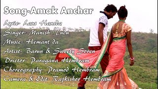 New Santali video HD Amak anchar chak bang dular