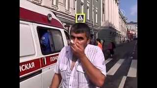 Пожар в московском метро: эвакуированы более 4 тысяч (новости)
