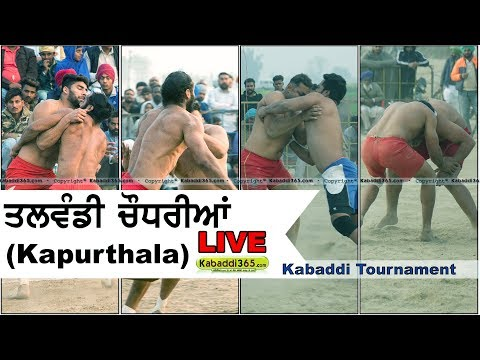 🔴 [Live] Talwandi Chaudhrian (Kapurthala) Kabaddi Tournament 03 Mar 2018