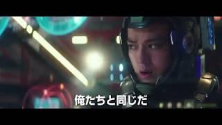 4月13日公開の映画『パシフィック・リム:アップライジング』の本予告。...