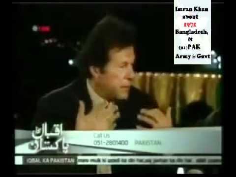 Imran Khan about genocide in Bangladesh, 1971